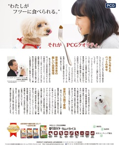 月刊誌 雑誌広告